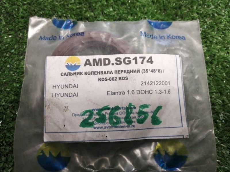 сальник передний коленвала  AMD 35*48*8