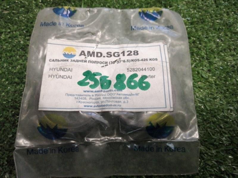 сальник полуоси AMD 30*37*6.5