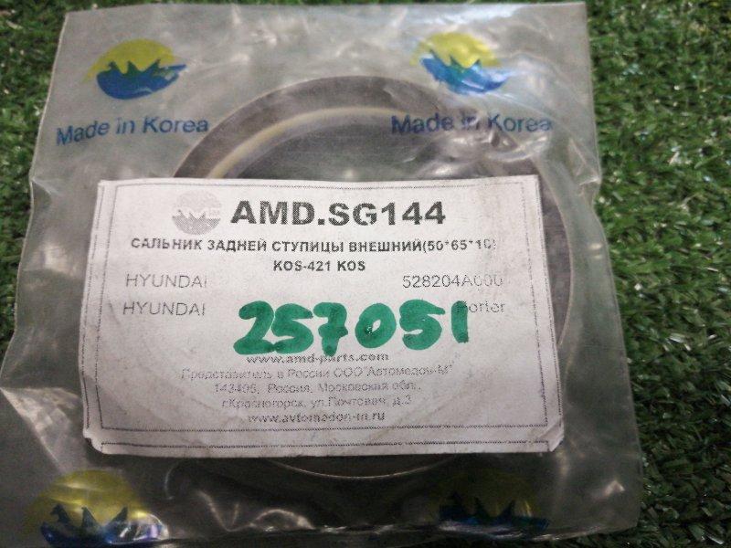 сальник ступицы задней AMD 50*65*10