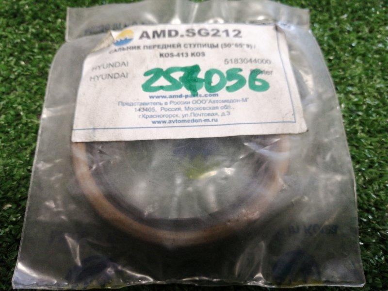 сальник ступицы передней AMD 50*65*9