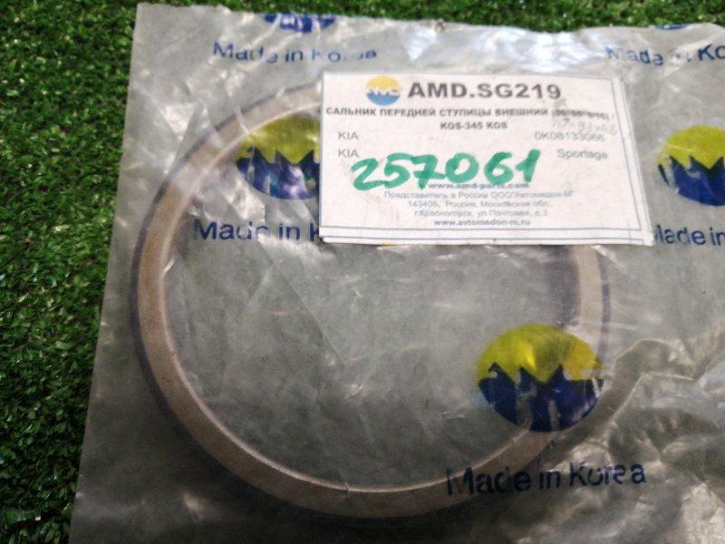 сальник ступицы передней AMD 79*93*4,8