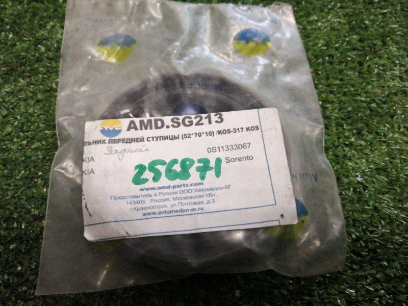 сальник полуоси AMD 52*70*10