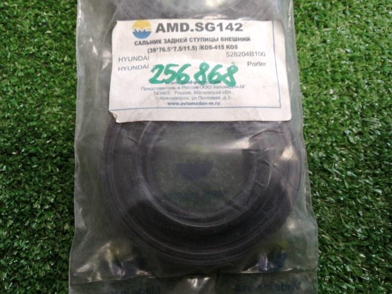 сальник полуоси AMD 39*76.5*7.5/11.5