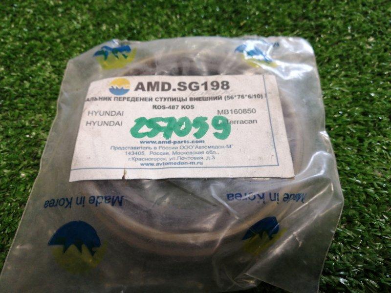 сальник ступицы передней AMD 56*76*6/10