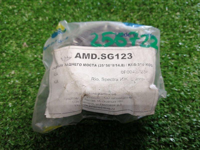 сальник заднего моста AMD 35*56*9/14,8