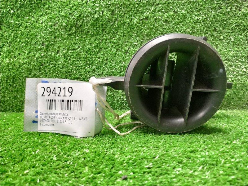 Датчик расхода воздуха Toyota Corolla Axio NZE141 1NZ-FE 197400-5150 5 контактов