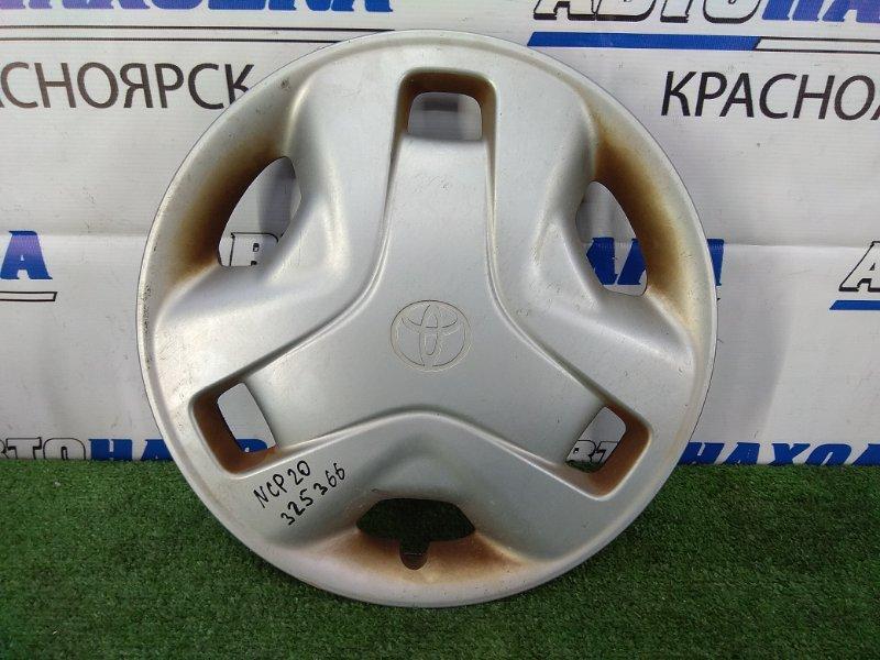 Колпаки колесные Toyota Funcargo NCP20 2NZ-FE 1999 Оригинал, R14, 1 штука, есть потертости