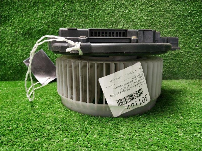 Мотор печки Toyota Brevis JCG10 1JZ-GE 2001 116340-5430 3 контакта с реостатом и фишкой. ЕСТЬ ДЕФЕКТ