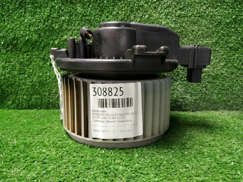 Мотор печки Mitsubishi Delica D2 MB15S K12B 2011 872700-1080 2 контакта с фишкой. Правый руль