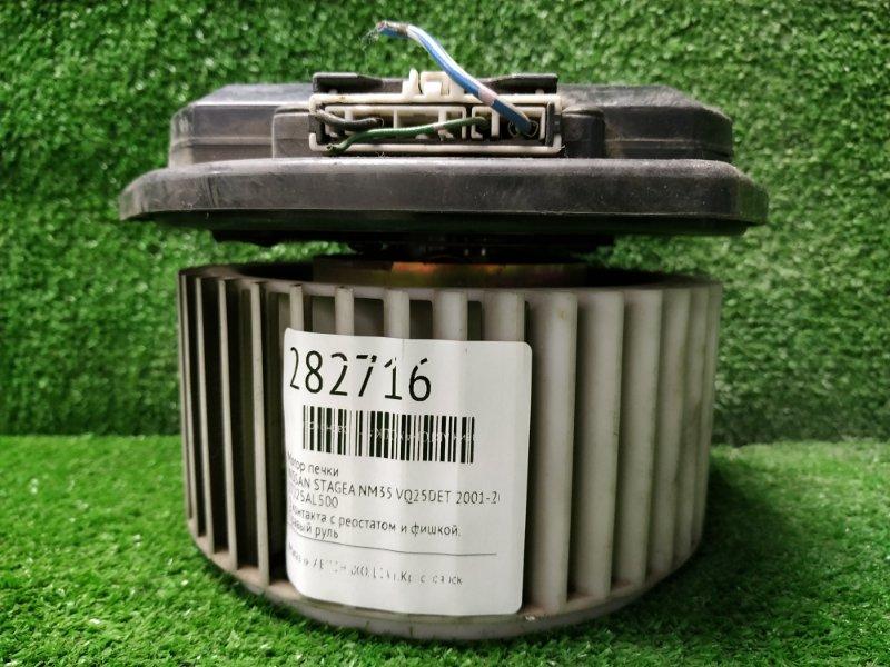 Мотор печки Nissan Stagea NM35 VQ25DET 2001 3k01330352 3 контакта с реостатом и фишкой. Правый руль