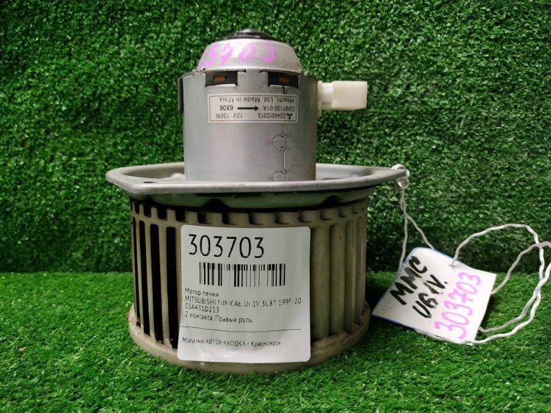 Мотор печки Mitsubishi Minicab U61V 3G83 1999 2 контакта. Правый руль
