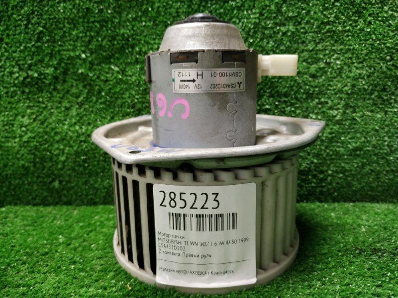 Мотор печки Mitsubishi Town Box U63W 4A30 1999 CSM1100-01 2 контакта. Правый руль