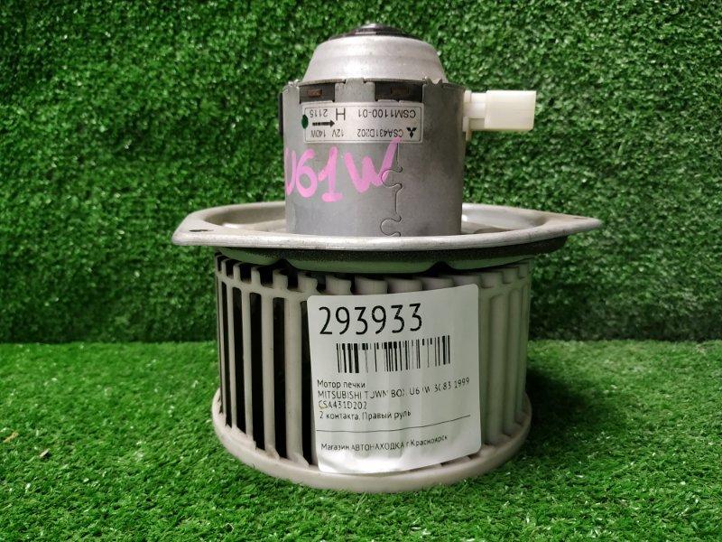 Мотор печки Mitsubishi Town Box U61W 3G83 1999 2 контакта. Правый руль