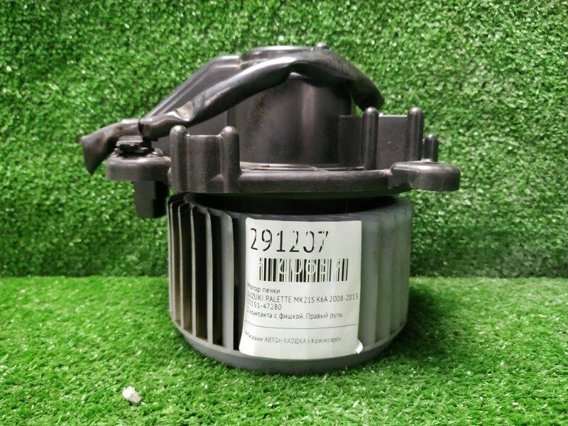 Мотор печки Suzuki Palette MK21S K6A 2008 2 контакта с фишкой. Правый руль