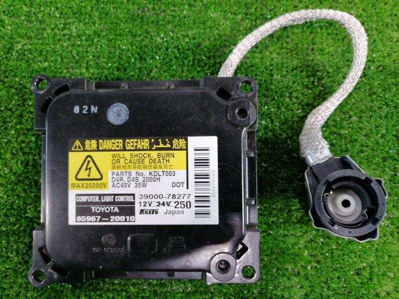 Блок розжига ксенона Toyota Bb QNC21 3SZ-FE 2005 85967-20010 ПОД ЛАМПУ D4R / D4S, с проводом на лампу