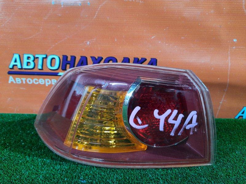 Фонарь задний Mitsubishi Lancer CY4A 4B11 левый P5996