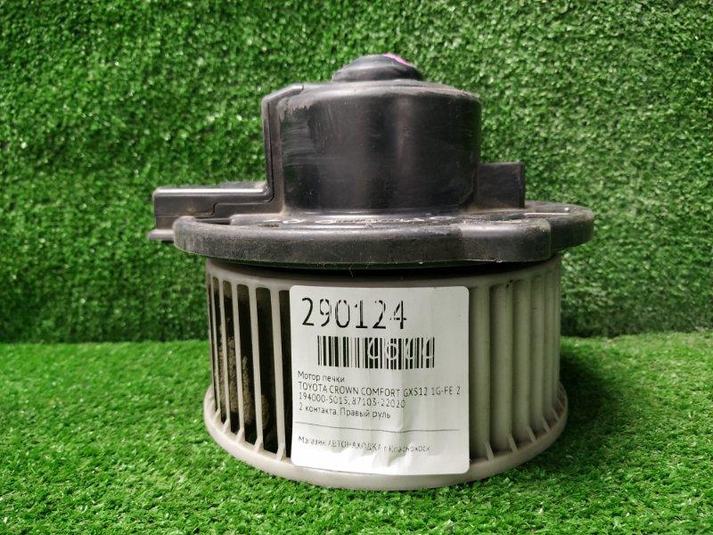 Мотор печки Toyota Crown Comfort GXS12 1G-FE 2001 194000-5015 2 контакта. Правый руль