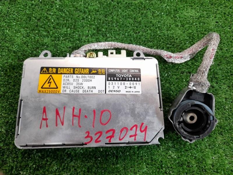 Блок розжига ксенона Toyota Alphard ANH10W 2AZ-FE 2002 D2R/D2S, 35W, 12V