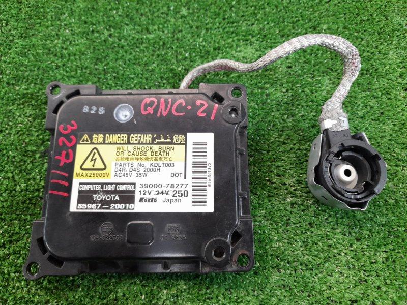 Блок розжига ксенона Toyota Bb QNC21 3SZ-VE 2005 ПОД ЛАМПУ D4R / D4S, с проводом на лампу