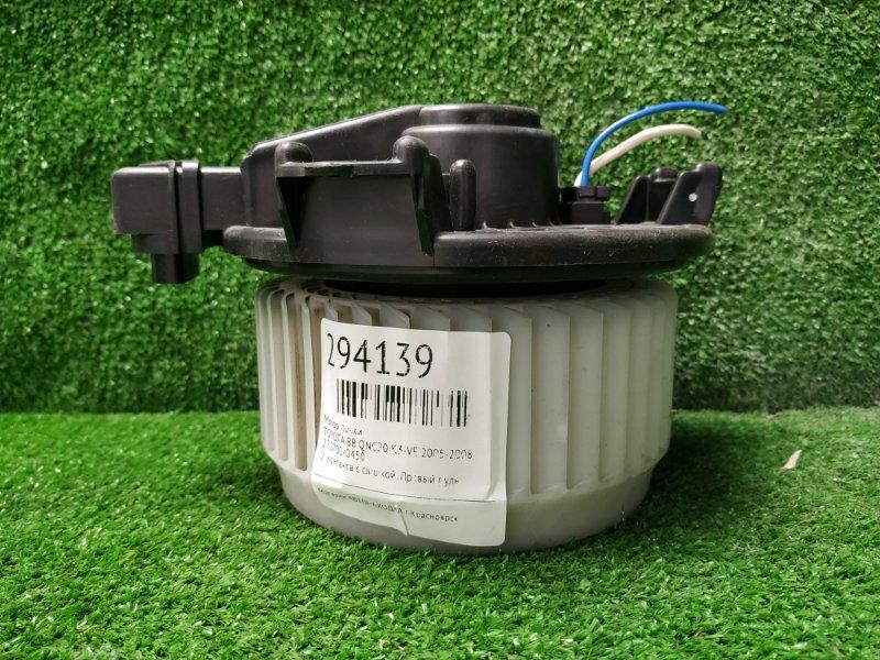 Мотор печки Toyota Bb QNC20 K3-VE 2005 272700-0450 2 контакта с фишкой. Правый руль