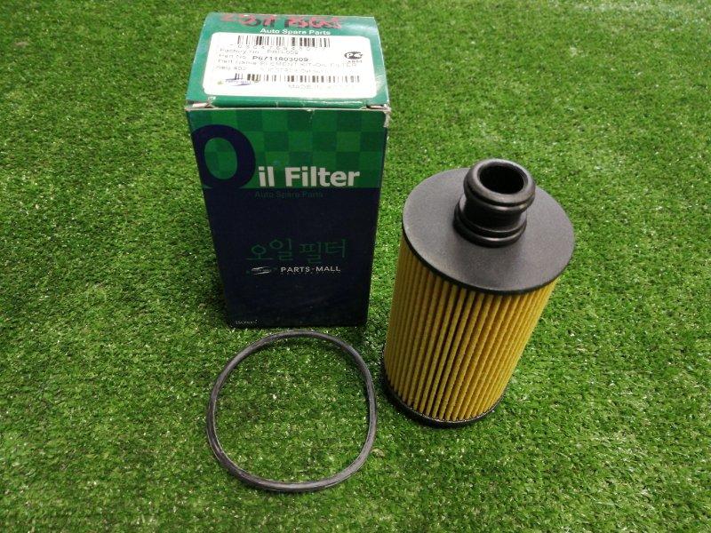 фильтр масляный (ВСТАВКА) PMC