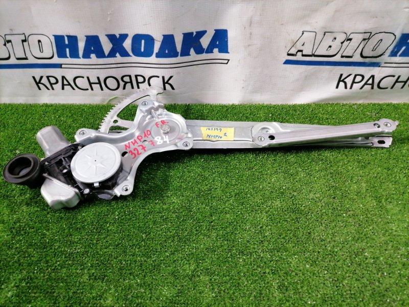 Стеклоподъемник Toyota Aqua NHP10 1NZ-FXE 2011 передний правый 85710-52211 передний, правый, 7 контактов