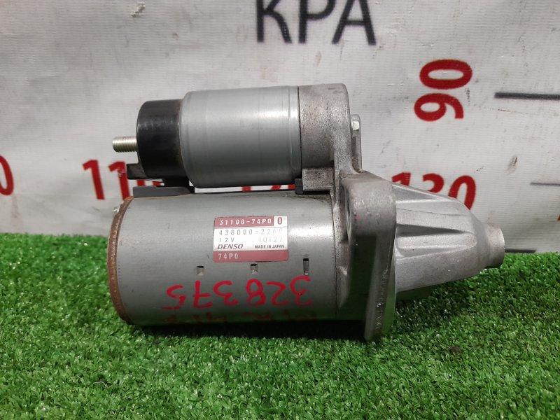 Стартер Suzuki Hustler MR41S R06A 2014 438000-2260