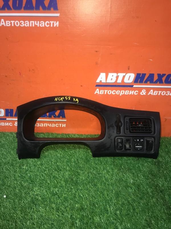 Консоль под щиток приборов Toyota Probox NCP51 1NZ-FE козырек с дефлекторами+кнопки зеркал