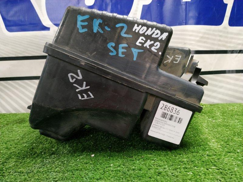 Влагоотделитель Honda Civic Ferio EK3 D15B резонатор воздушного фильтра (бачок воздушный)