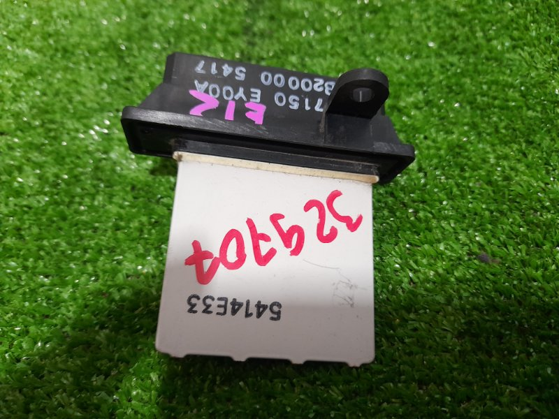 Реостат печки Nissan Note E12 HR12DE 2012 4 контакта.