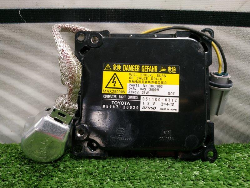 Блок розжига ксенона Toyota Auris ZRE152H 2ZR-FE 85967-20020 D4S / D4R
