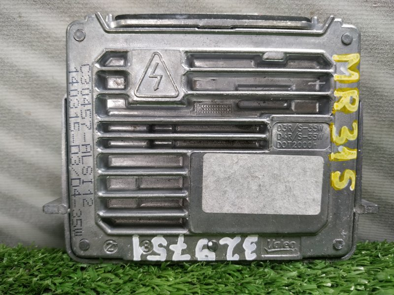 Блок розжига ксенона Suzuki Hustler MR31S R06A C30457-ALSI12 D4S / D4R