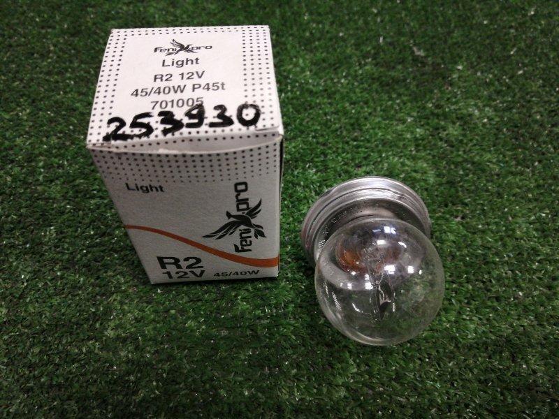 Лампа R2 12V FENIX.PRO