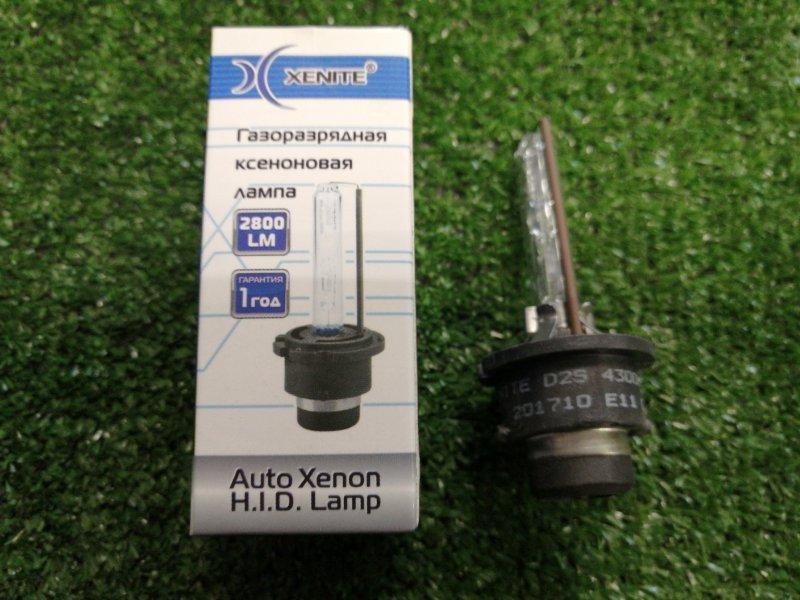 Лампа ксеноновая  XENITE D2S (4300К)
