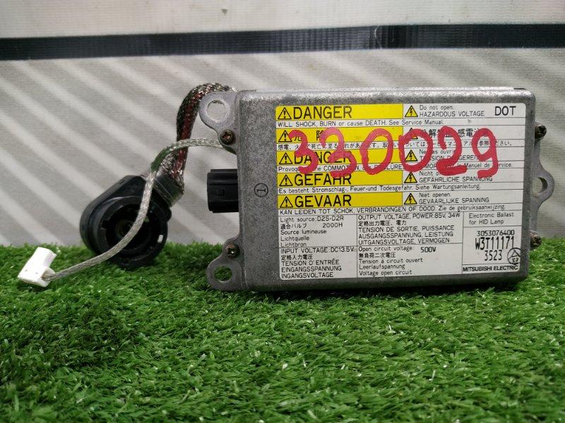 Блок розжига ксенона Mazda Mpv LW3W L3-DE 2002 W3T11171 ПОД ЛАМПУ D2R / D2S, с проводом на лампу