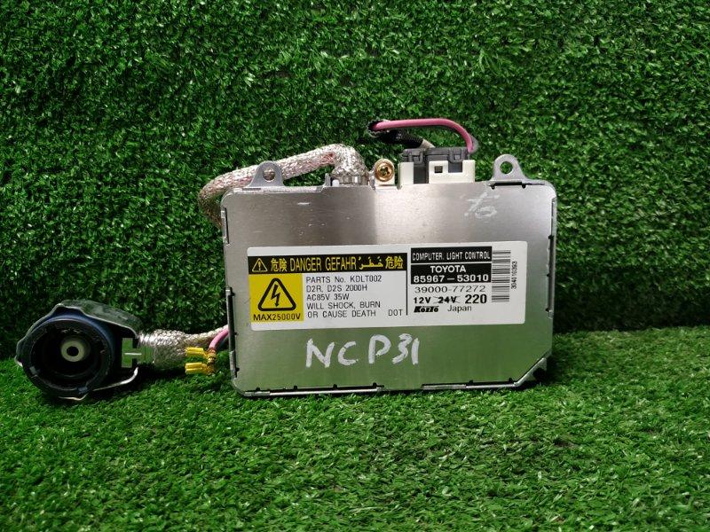 Блок розжига ксенона Toyota Bb NCP31 1NZ-FE 85967-53010 D2S / D2R