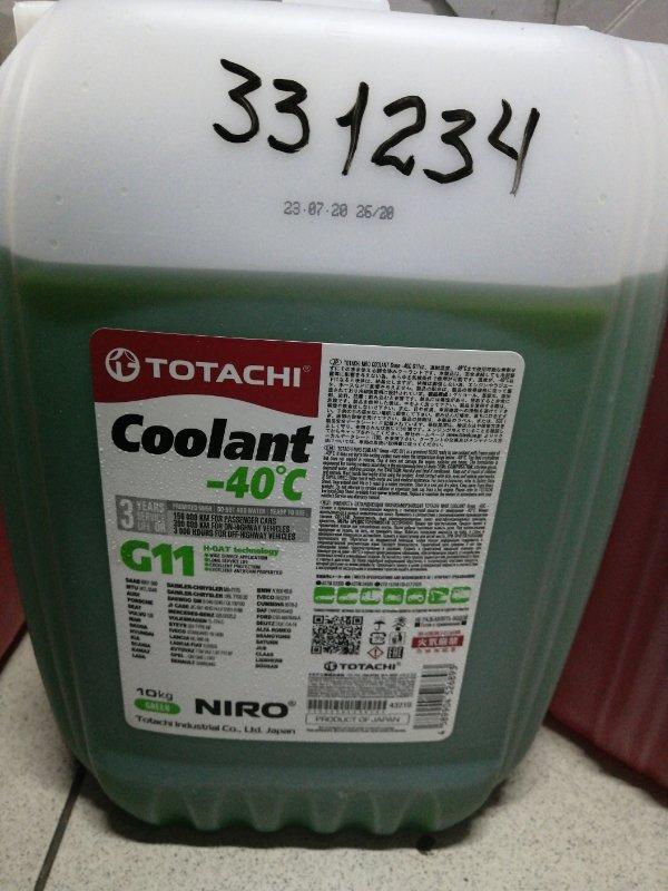 Антифриз totachi niro -40с g11 (зелёный) 10л 10л