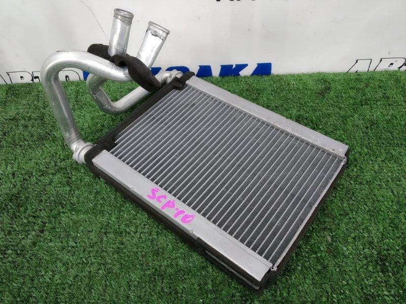 Радиатор печки Toyota Vitz SCP10 1SZ-FE 1999 с трубками