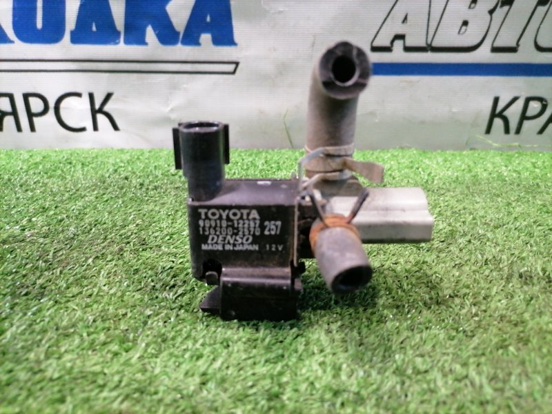 Датчик вакуумный Toyota Caldina AZT246W 1AZ-FSE 2002 136200-2570