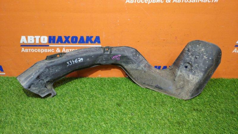 Защита топливного бака Toyota Ipsum SXM10G 3S-FE 1996 горловины
