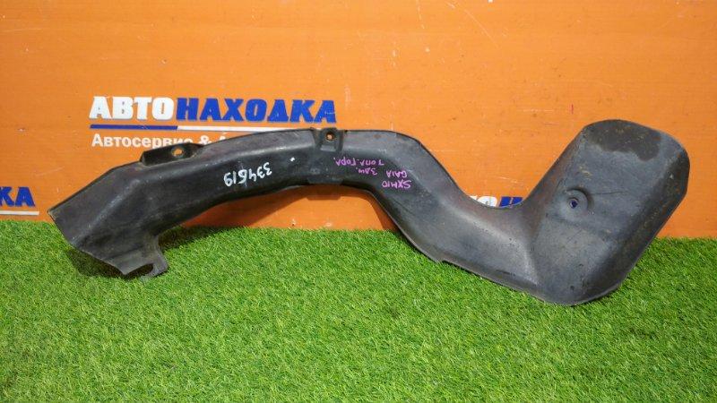 Защита топливного бака Toyota Gaia SXM10G 3S-FE 1998 горловины