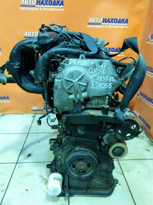 Двигатель Nissan Presage U31 QR25DE 313588A БЕЗ НАВЕСНОГО.