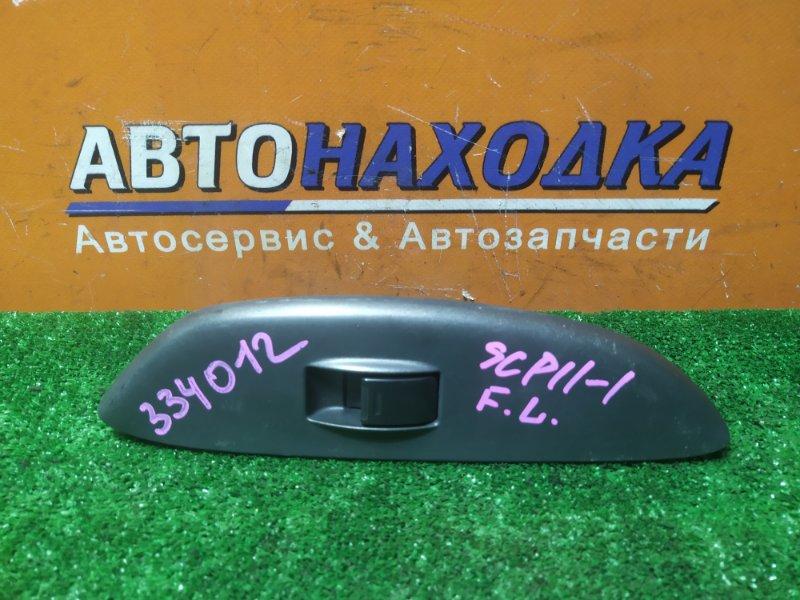 Кнопка стеклоподъемника Toyota Platz SCP11 1SZ-FE 10.1999 передняя левая