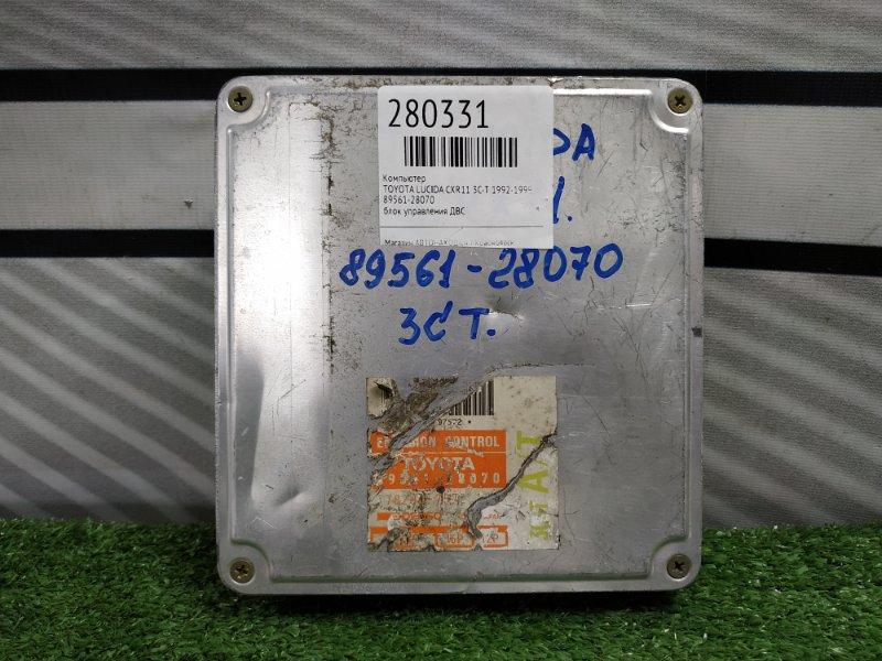 Компьютер Toyota Estima Lucida CXR11G 3C-T 1992 89561-28070 блок управления ДВС