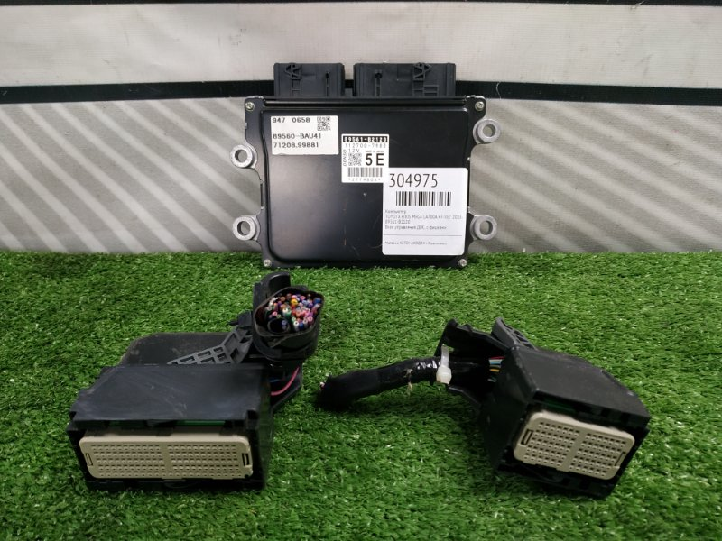 Компьютер Toyota Pixis Mega LA700A KF-VET 2015 89561-B2120 блок управления ДВС, с фишками