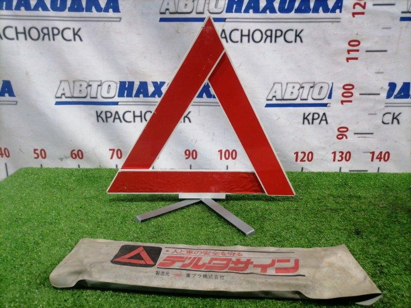 Знак аварийной остановки Toyota Corolla Spacio AE111N 4A-FE 1997 с чехлом, дефект верхней защелки