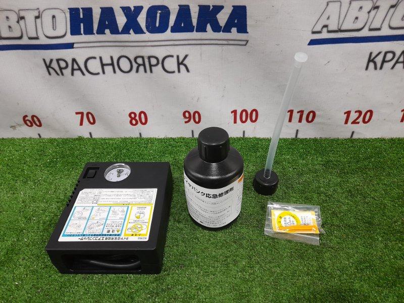 Компрессор автомобильный Mazda Штатный. 10A, 12V, 350 kPa, 17L/min, 150*128*55mm, 0,6 kg. С герметиком.