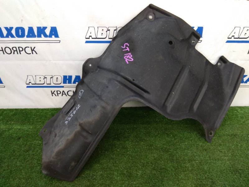 Защита двс Toyota Corona Exiv ST182 3S-FE 1991 передняя правая передняя правая