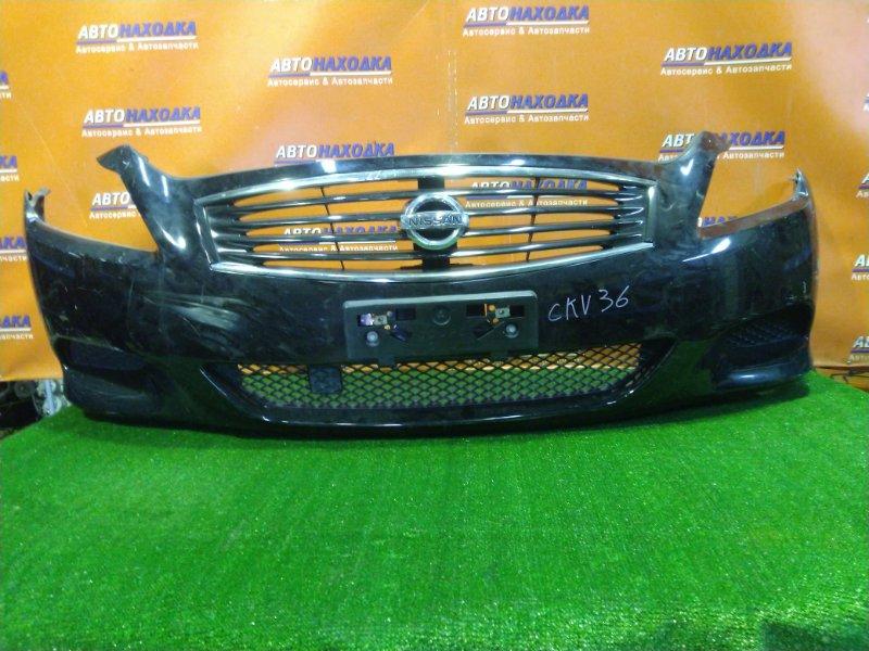 Бампер Nissan Skyline CKV36 VQ35 передний 62022-JL10H ЗАГЛУШКИ