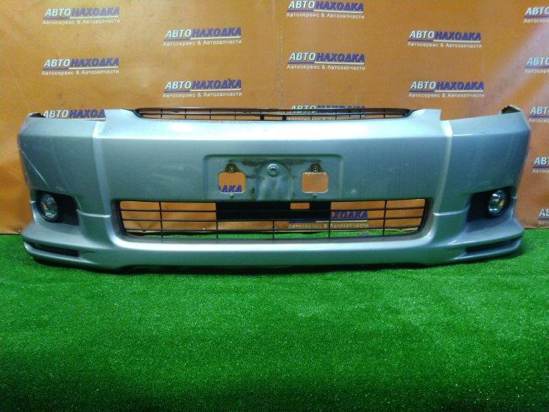 Бампер Toyota Wish ANE10 1AZ-FSE передний 52119-68020 ГУБА. ФЕНДЕР. ТУМАНИ 52-040, +РЕШЕТКА.